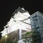 【大阪城公園】 ミニ情報  夜のお散歩もいいよー!