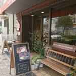 【大阪市鶴見区】鶴見緑地公園すぐ、ドッグカフェPU(プー)