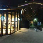 【大阪城公園】ワンコとスターバックス・コーヒーでひと休み!
